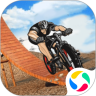 模拟山地自行车下载