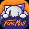 FansMall