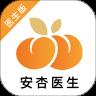 安杏医生版1.0.1
