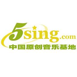 5SING电台 音樂 App LOGO-硬是要APP