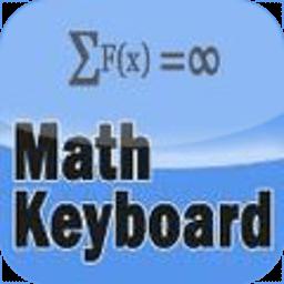 数学输入法 工具 App LOGO-APP試玩