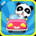 熊猫卡丁车 益智 App LOGO-硬是要APP