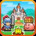 策略の冒险迷宫村 LOGO-記事Game