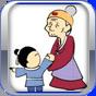 孝经 書籍 App LOGO-APP試玩