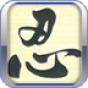 忍经 書籍 LOGO-玩APPs