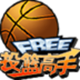 投篮高手(中文版) 休閒 App LOGO-APP開箱王