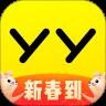 在国外怎么用YY语音开主播软件