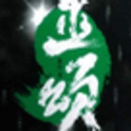 巫颂-中国古老王朝兴衰密码 書籍 LOGO-玩APPs