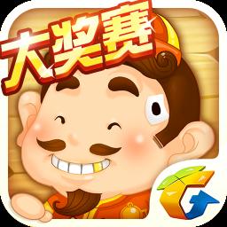 欢乐斗地主(QQ游戏官方版) 棋類遊戲 App LOGO-APP試玩