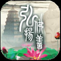 初识佛教 書籍 App LOGO-硬是要APP