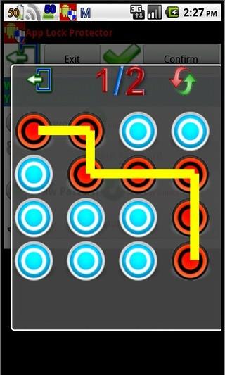 手机应用保护锁 玩程式庫與試用程式App免費 玩APPs