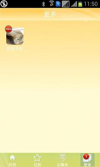 行動即時通訊演進史,6大行動通訊App 你最愛哪款? | T客邦- 我只 ...