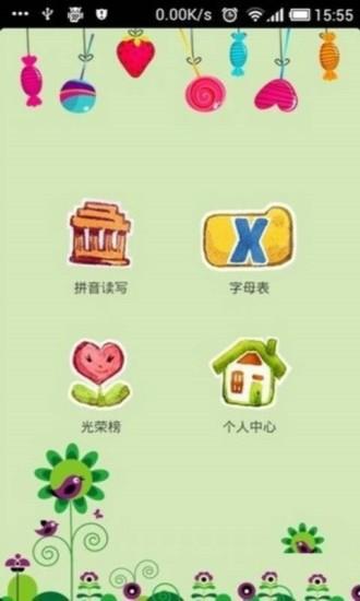 中力叉车na App Store - iTunes - Apple