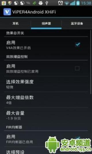 ViPER4Android XHiFi