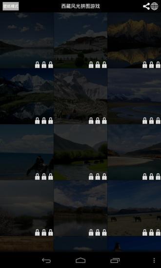 西藏风光拼图游戏|玩策略App免費|玩APPs