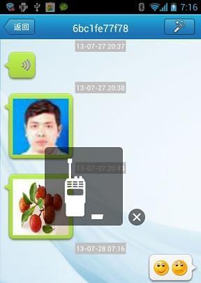 玩生活App|微客服免費|APP試玩