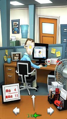 办公室发泄