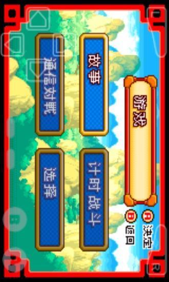 玩冒險App|龙珠大冒险免費|APP試玩