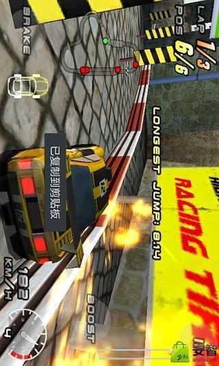 真实赛车游戏 单机版