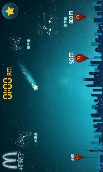 玩社交App|夜亮了免費|APP試玩
