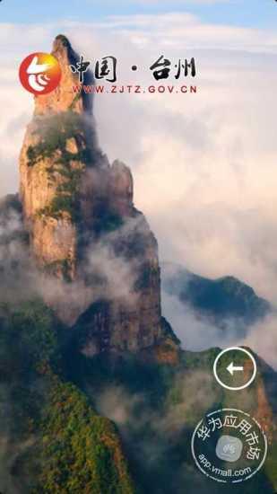 CHINA DAILY(中国日报):在App Store 上的内容 - iTunes - Apple