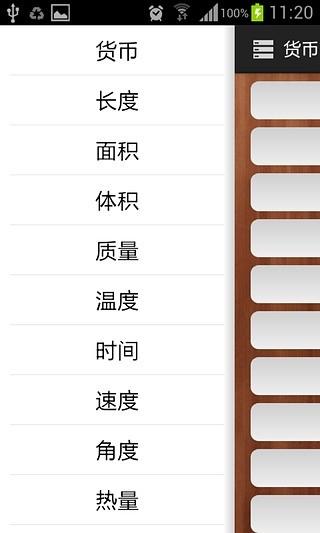 DJI GO on the App Store - iTunes - Apple