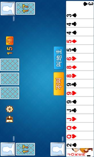 【免費棋類遊戲App】天天斗地主-APP點子