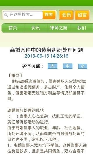 吳小莉鳳凰衛視首席主播回娘家嘆台灣新聞「像連續劇」 | 蘋果日報