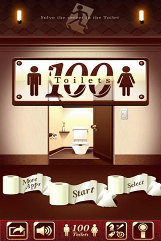 打开100个厕所