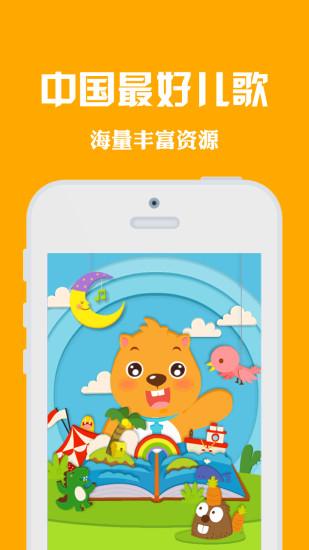 貝瓦|討論貝瓦推薦贝瓦三字经app與贝瓦三字经app|37筆1|2頁 ...