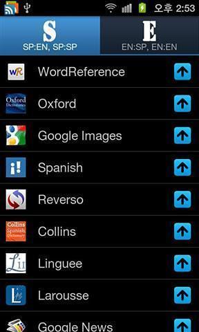 玩教育App|西班牙语词典免費|APP試玩