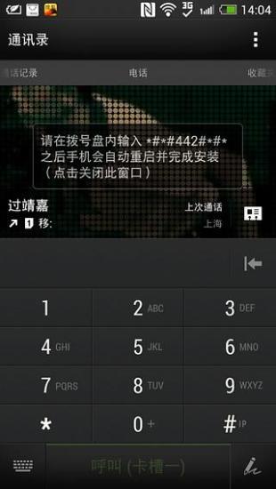 玩工具App|GMS安装器免費|APP試玩