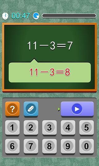 玩免費教育APP 下載小学一年级数学口算 app不用錢 硬是要APP