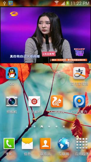Periscope開直播社群App!全世界都在用的交友軟體。教學/下載 ...