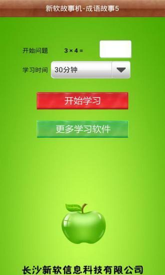 [Android] Lucky Patcher v3.5.6 - 自己破解與去廣告的好幫手! (必備 ...