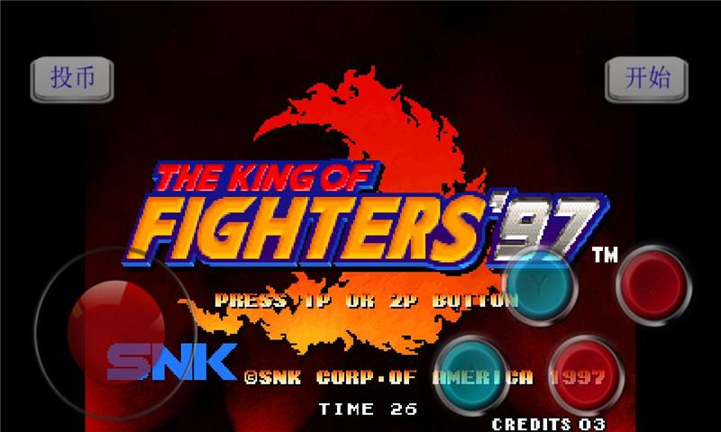 拳皇97 1.2.9安卓版下载,拳皇97手机版下载,免费中文版,秘籍攻略技巧 ...
