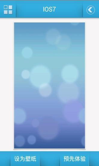 IOS7梦幻-动态壁纸