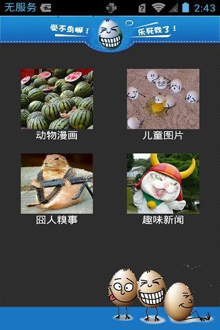 超级英雄_官网_攻略_下载_礼包_18183手机游戏网 - 手游