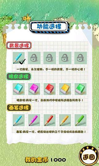 【 懶 人 包 】: 中國《南方週末》報2013新年換稿事件