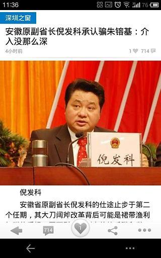 國立臺灣大學 - 維基百科,自由的百科全書