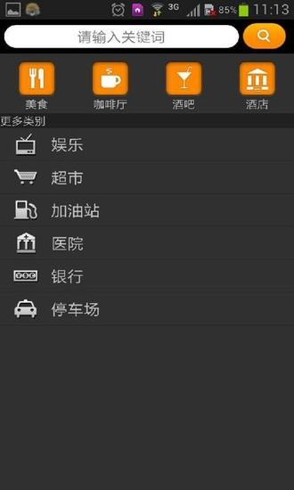 中国品牌医疗器械网