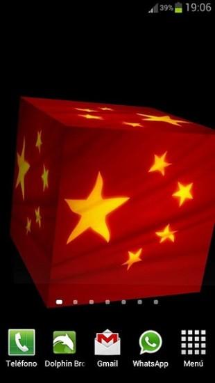 中国国旗动态墙纸