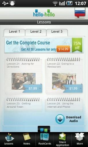 玩商業App Hello-Hello 俄语 (手机)免費 APP試玩