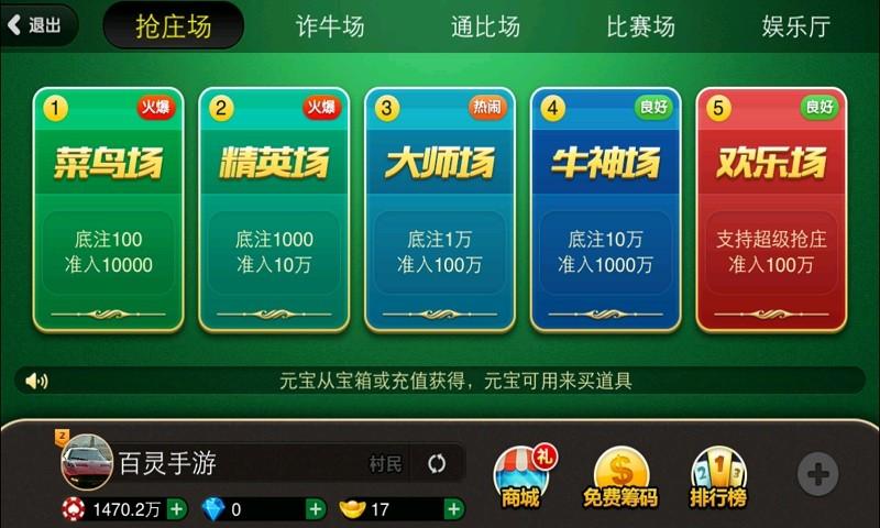 免費棋類遊戲App|五张扑克牌|阿達玩APP