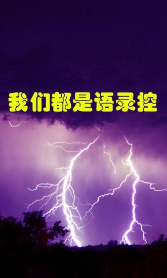 腦筋急轉彎@ 數學魔法屋:: 隨意窩Xuite日誌
