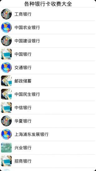 EXO Live Wallpaper- KPOP v02 免費玩娛樂App-阿達玩APP