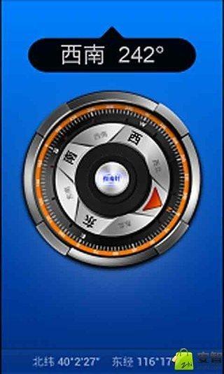 玩交通運輸App|语音指南针免費|APP試玩