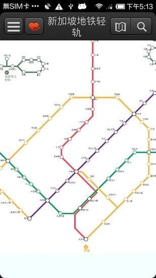 新加坡地铁轻轨