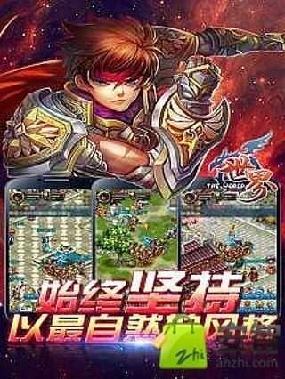 彈彈島OL 討論區:: 遊戲基地gamebase
