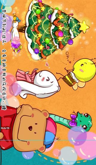 糖果派互动绘本之欢乐圣诞